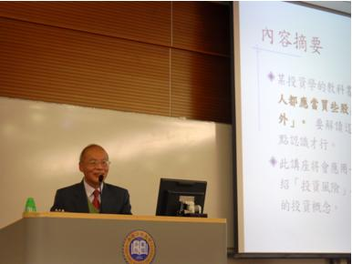Professor K. Lam shared with audience the smart way of investment with the use of statistics
