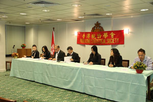 The HKSS Executive Committee reported the past activities at the AGM 2012.