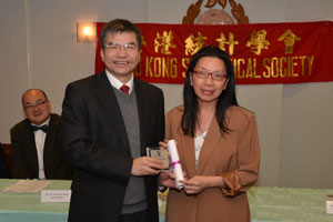 Ms Teresa Ng received the Hong Kong Statistical Society Service Award