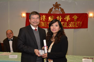 Dr Agnes Law received the Hong Kong Statistical Society Service Award