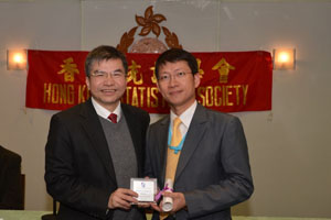Mr Raymond Tam received the Hong Kong Statistical Society Service Award